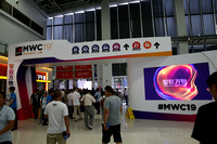 MWC Shanghai - Spaces
